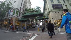 Dragons gate China Town San Francisco Tony Hawks pro skater